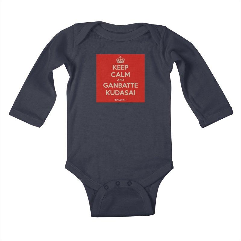 Keep Calm and Ganbatte Kudasai Kids Baby Longsleeve Bodysuit by Kanjilicious Artist Shop