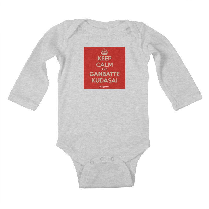 Keep Calm and Ganbatte Kudasai Kids Baby Longsleeve Bodysuit by Kanjilicious Artist Shop