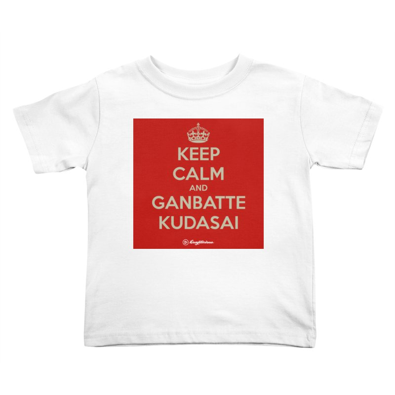Keep Calm and Ganbatte Kudasai Kids Toddler T-Shirt by Kanjilicious Artist Shop