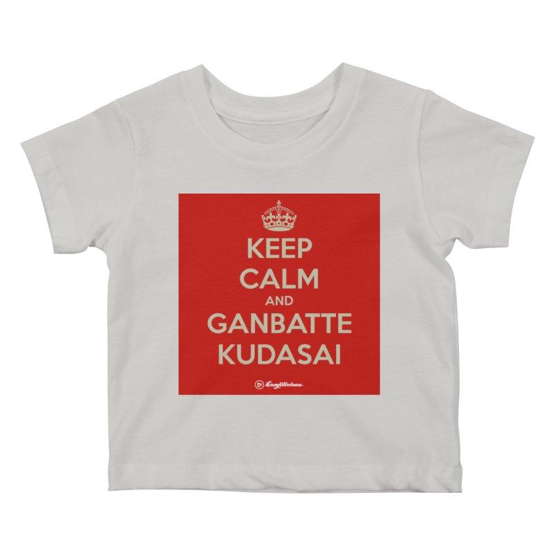 Keep Calm and Ganbatte Kudasai Kids Baby T-Shirt by Kanjilicious Artist Shop