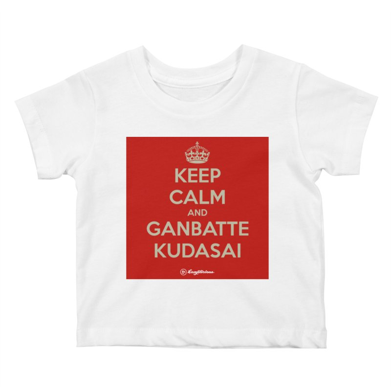 Keep Calm and Ganbatte Kudasai Kids Baby T-Shirt by Kanjilicious Artist Shop