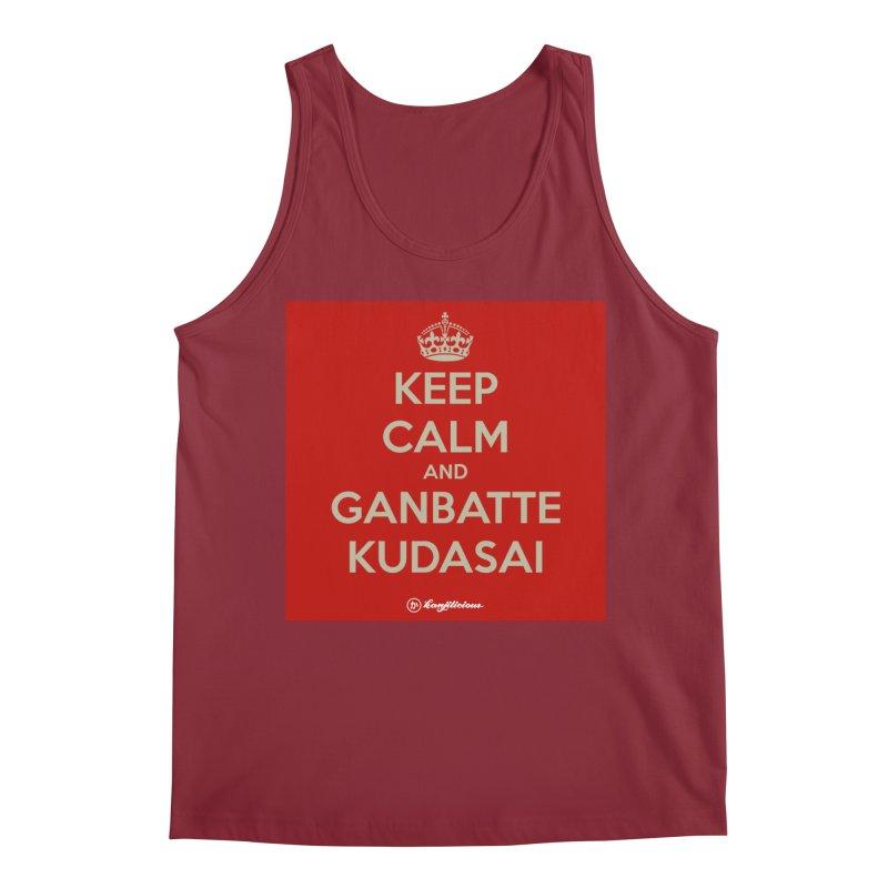 Keep Calm and Ganbatte Kudasai Men's Tank by Kanjilicious Artist Shop