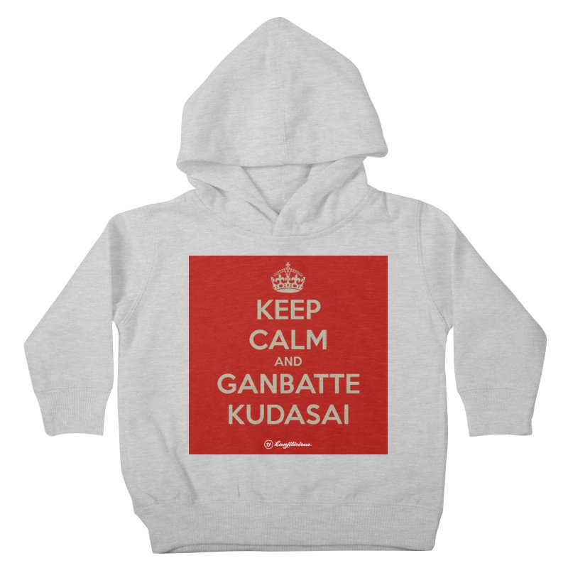 Keep Calm and Ganbatte Kudasai in Kids Toddler Pullover Hoody Heather Grey by Kanjilicious Artist Shop