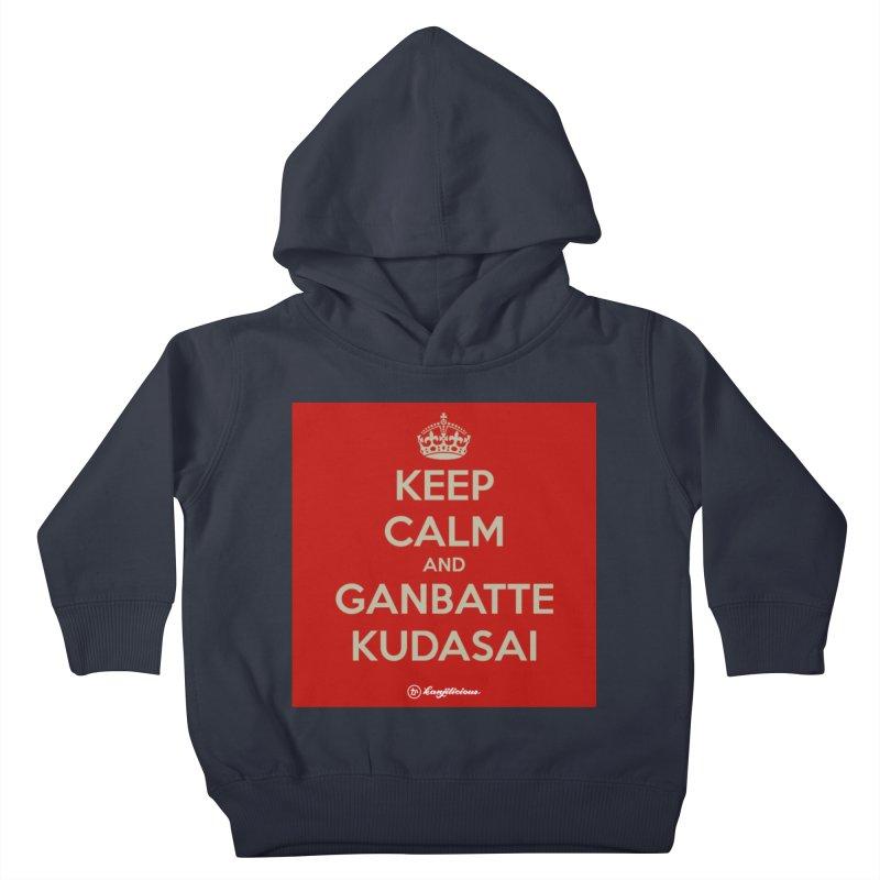 Keep Calm and Ganbatte Kudasai Kids Toddler Pullover Hoody by Kanjilicious Artist Shop
