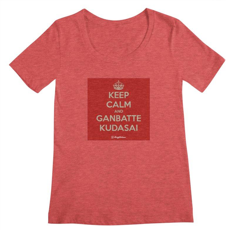 Keep Calm and Ganbatte Kudasai Women's Scoopneck by Kanjilicious Artist Shop