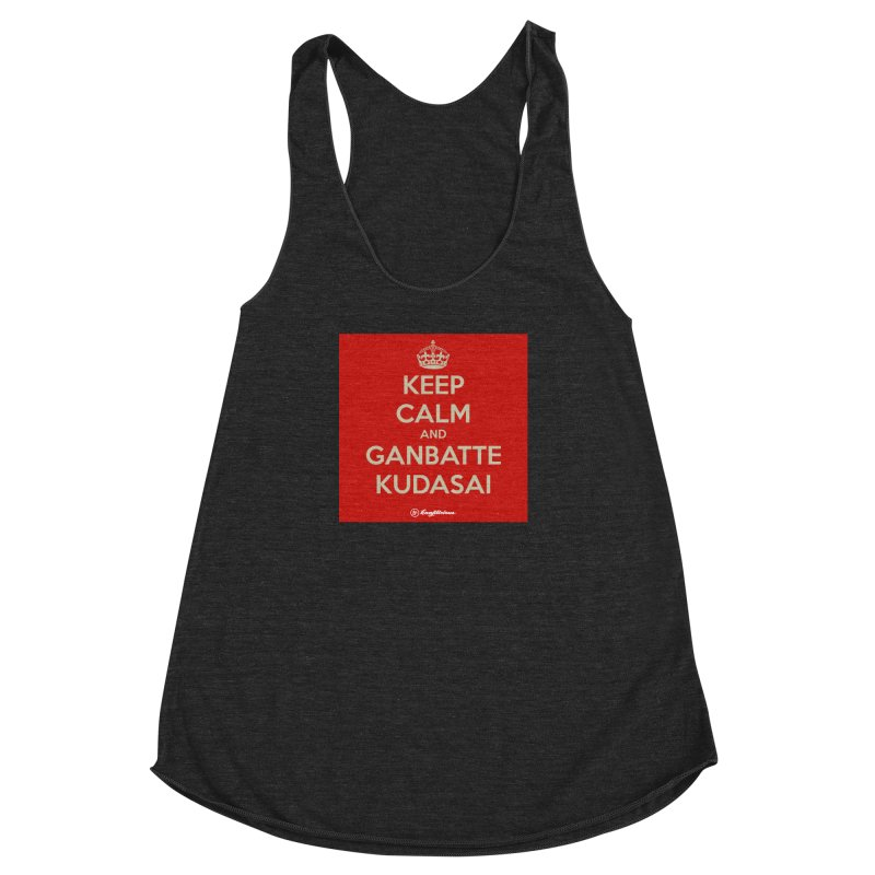 Keep Calm and Ganbatte Kudasai Women's Racerback Triblend Tank by Kanjilicious Artist Shop