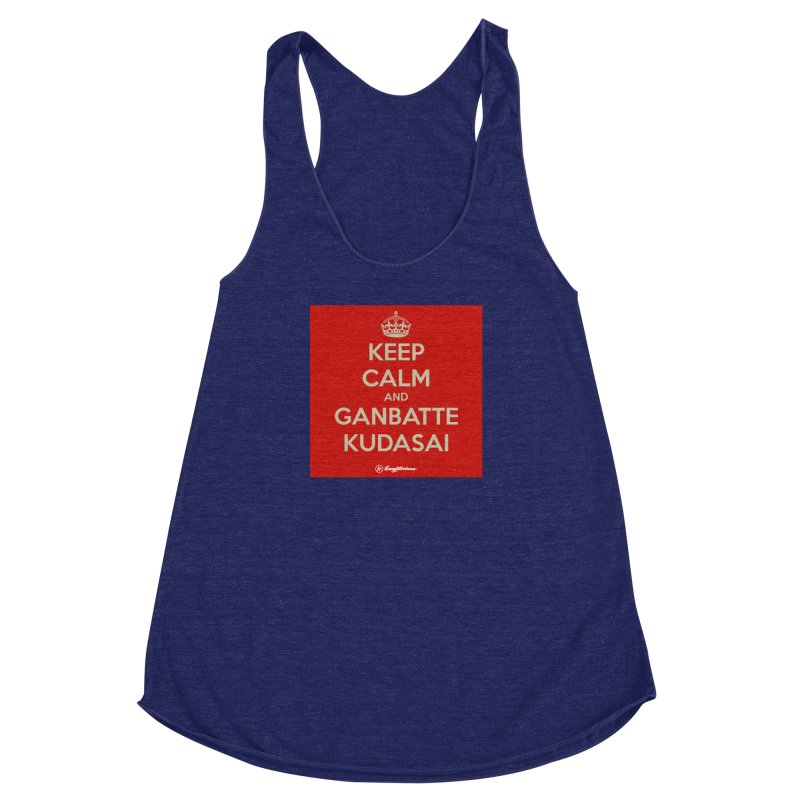 Keep Calm and Ganbatte Kudasai Women's Racerback Triblend Tank by Kanjilicious Artist Shop