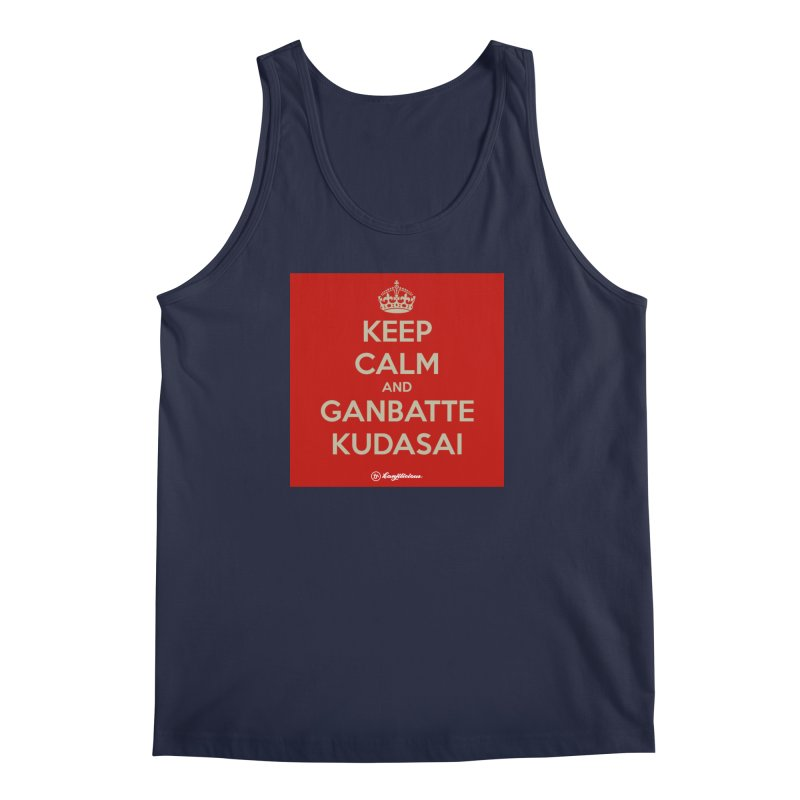 Keep Calm and Ganbatte Kudasai Men's Regular Tank by Kanjilicious Artist Shop
