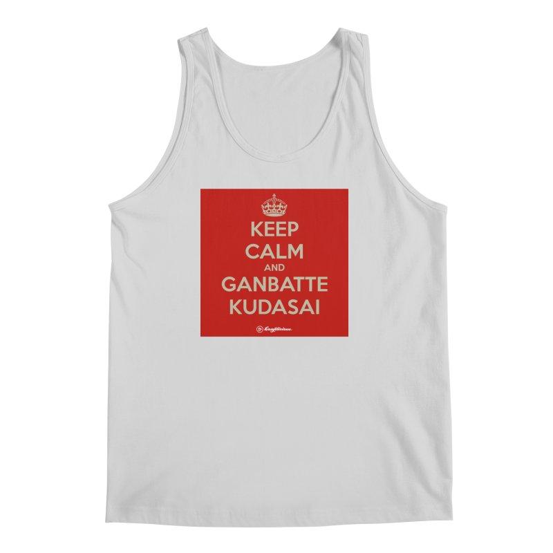 Keep Calm and Ganbatte Kudasai Men's Regular Tank by Kanjilicious Artist Shop