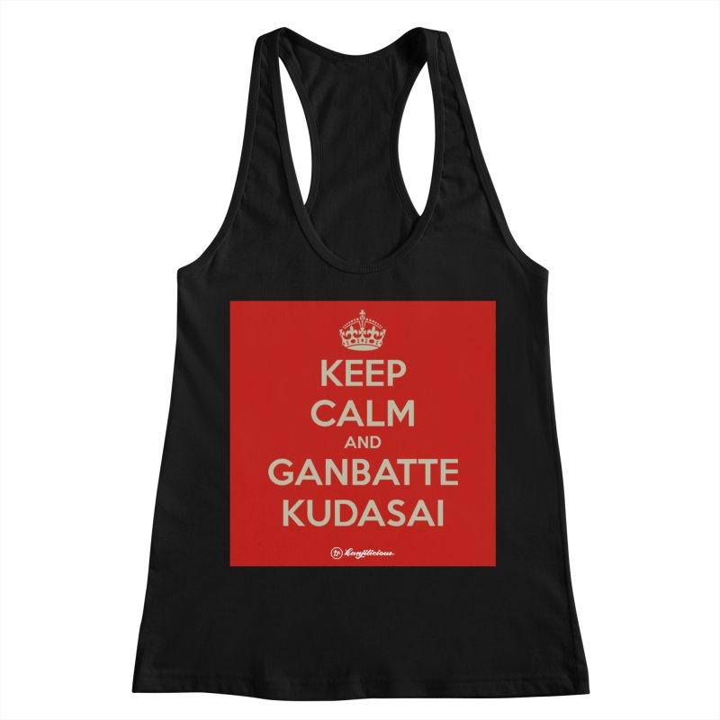 Keep Calm and Ganbatte Kudasai Women's Racerback Tank by Kanjilicious Artist Shop