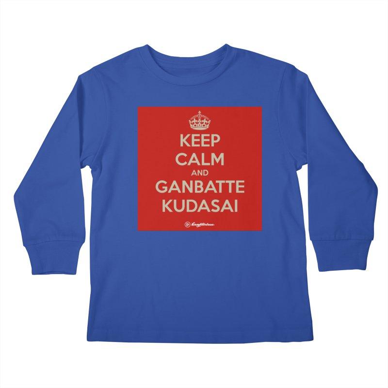 Keep Calm and Ganbatte Kudasai Kids Longsleeve T-Shirt by Kanjilicious Artist Shop