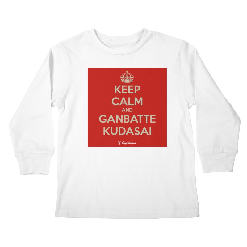 Keep Calm and Ganbatte Kudasai Kids Longsleeve T-Shirt by Kanjilicious Artist Shop