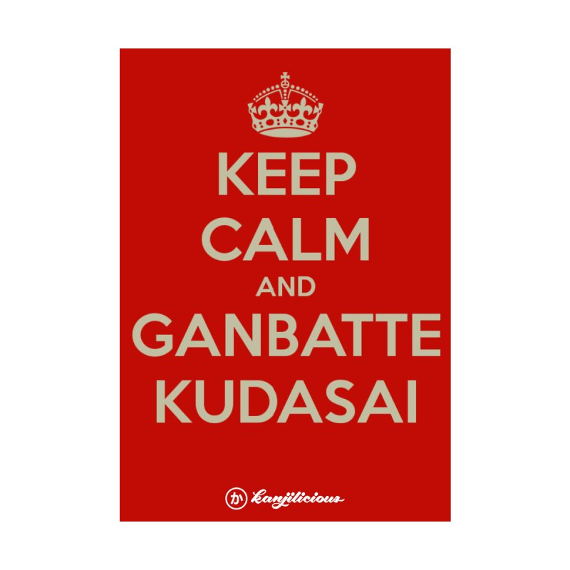 Stay Calm and Ganbatte Kadasai (Poster) by Kanjilicious Artist Shop