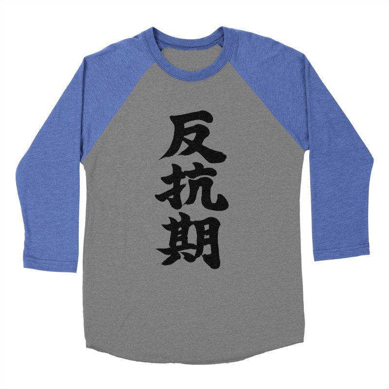 """Rebellious Phase"" (Hankouki) Black Japanese Kanji Men's Baseball Triblend Longsleeve T-Shirt by KansaiChick Japanese Kanji Shop"