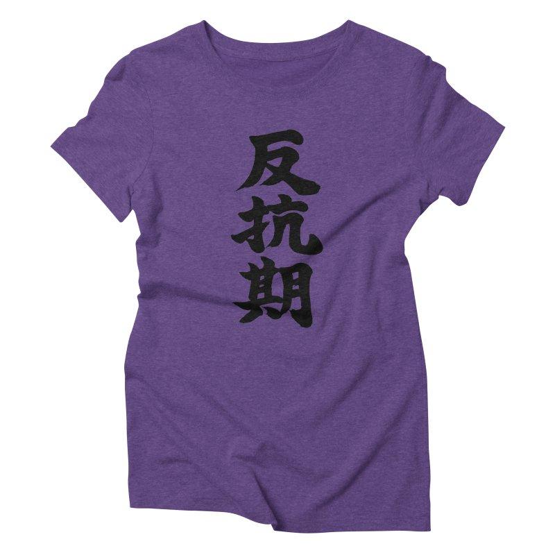 """Rebellious Phase"" (Hankouki) Black Japanese Kanji Women's Triblend T-Shirt by KansaiChick Japanese Kanji Shop"