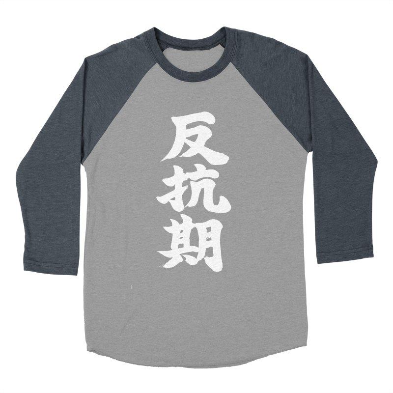 """Rebellious Phase"" (Hankouki) White Japanese Kanji Men's Baseball Triblend Longsleeve T-Shirt by KansaiChick Japanese Kanji Shop"