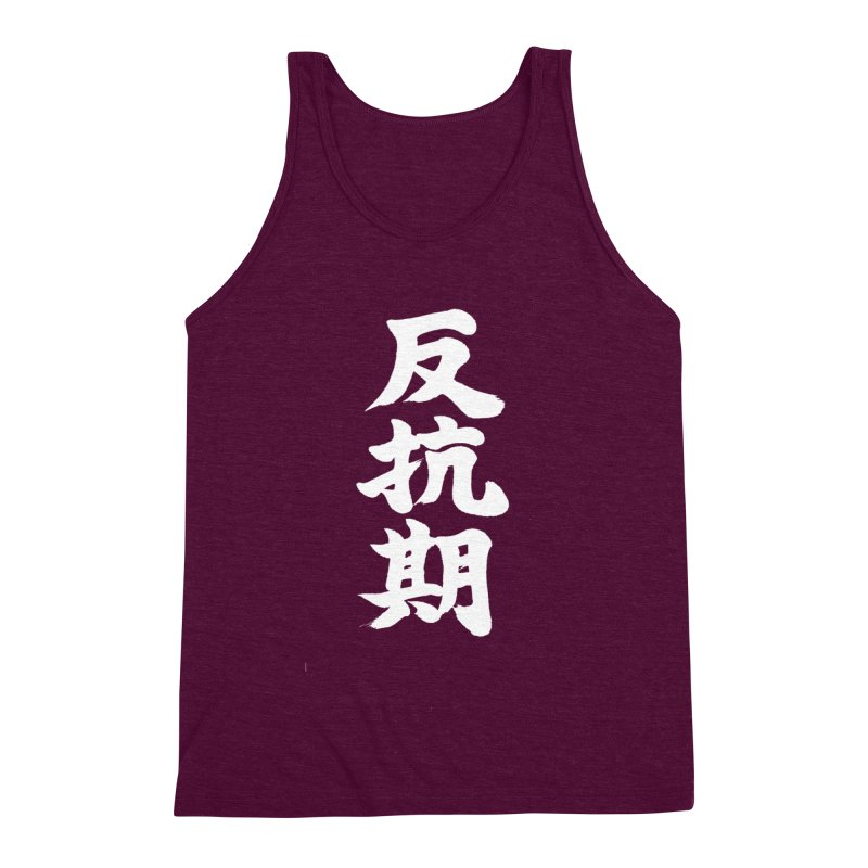 """Rebellious Phase"" (Hankouki) White Japanese Kanji Men's Triblend Tank by KansaiChick Japanese Kanji Shop"
