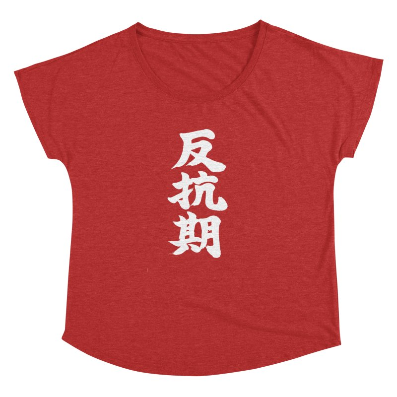 """Rebellious Phase"" (Hankouki) White Japanese Kanji Women's Dolman Scoop Neck by KansaiChick Japanese Kanji Shop"