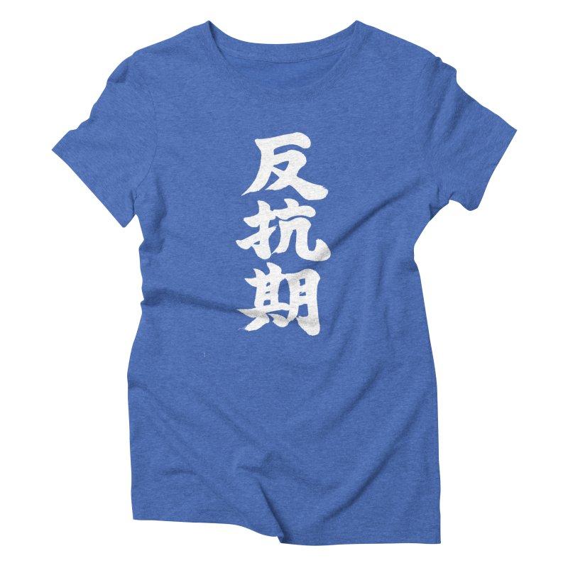 """Rebellious Phase"" (Hankouki) White Japanese Kanji Women's Triblend T-Shirt by KansaiChick Japanese Kanji Shop"