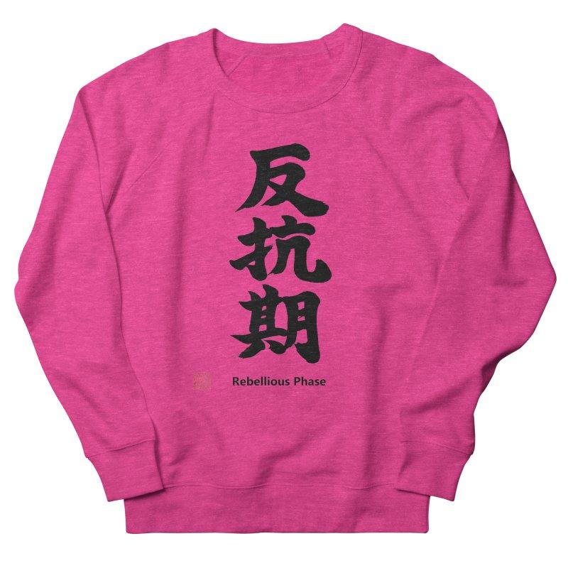 """Rebellious Phase"" (Hankouki) Black Japanese Kanji with Artist Stamp and English Text Women's French Terry Sweatshirt by KansaiChick Japanese Kanji Shop"