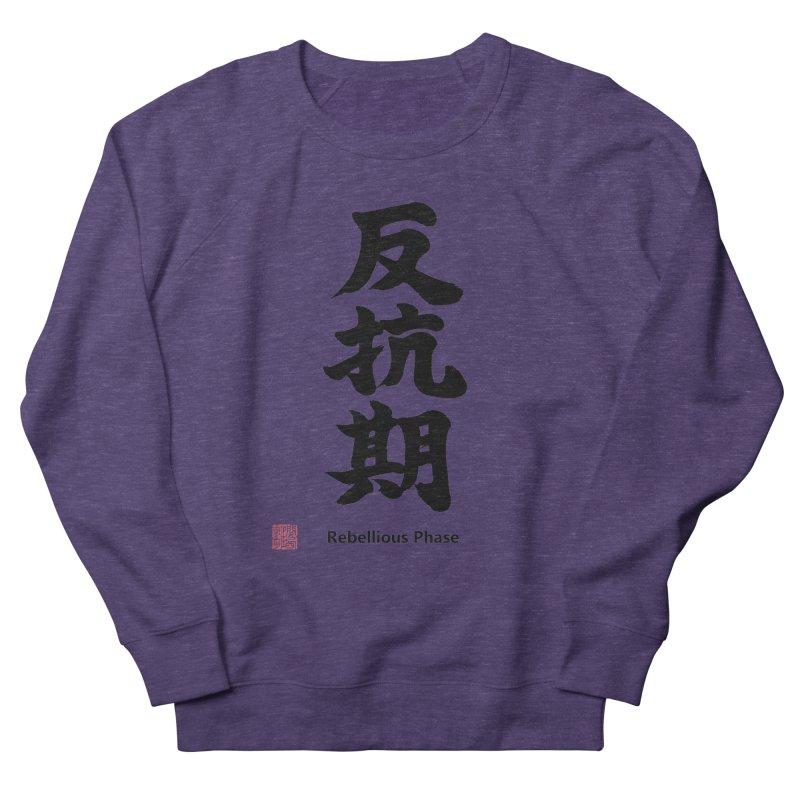 """Rebellious Phase"" (Hankouki) Black Japanese Kanji with Artist Stamp and English Text Men's French Terry Sweatshirt by KansaiChick Japanese Kanji Shop"