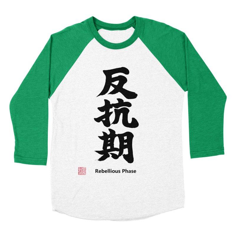 """Rebellious Phase"" (Hankouki) Black Japanese Kanji with Artist Stamp and English Text Women's Baseball Triblend Longsleeve T-Shirt by KansaiChick Japanese Kanji Shop"