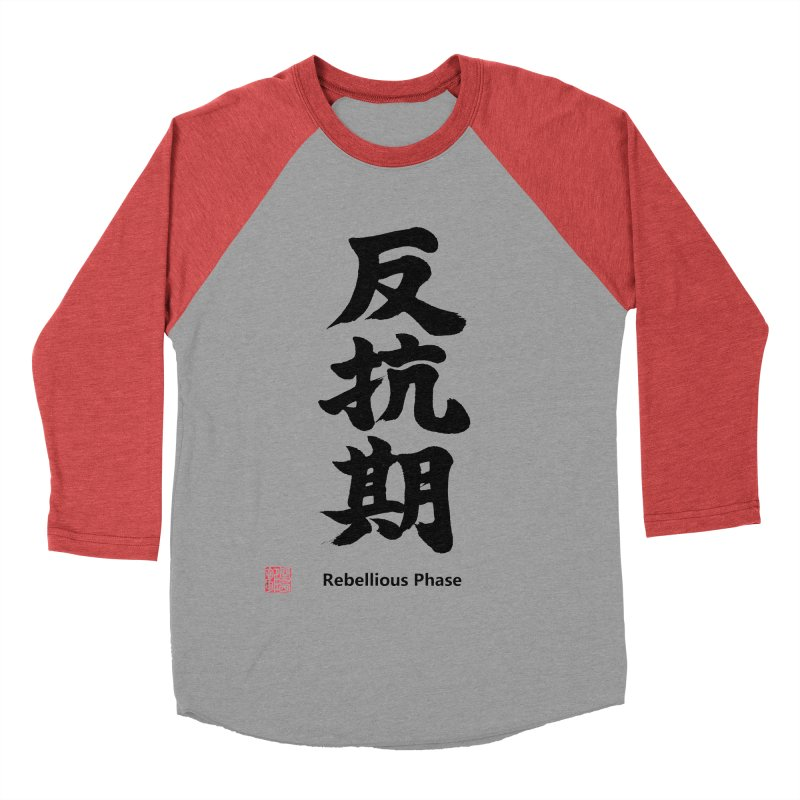 """Rebellious Phase"" (Hankouki) Black Japanese Kanji with Artist Stamp and English Text Women's Baseball Triblend Longsleeve T-Shirt by KansaiChick Japanese Kanji Shop"
