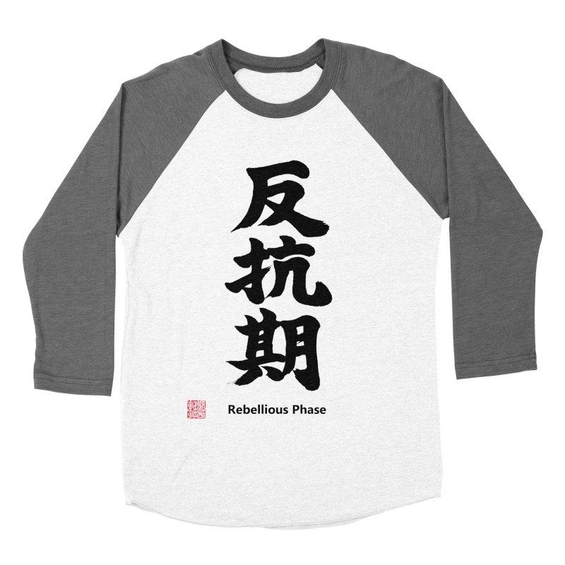 """Rebellious Phase"" (Hankouki) Black Japanese Kanji with Artist Stamp and English Text Men's Baseball Triblend Longsleeve T-Shirt by KansaiChick Japanese Kanji Shop"