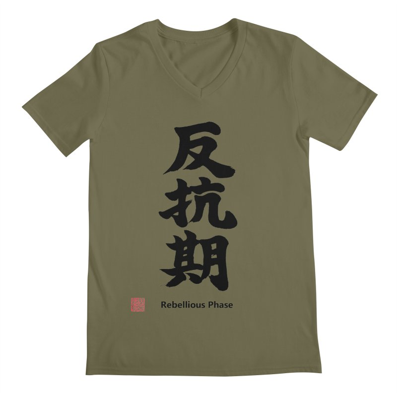 """Rebellious Phase"" (Hankouki) Black Japanese Kanji with Artist Stamp and English Text Men's Regular V-Neck by KansaiChick Japanese Kanji Shop"