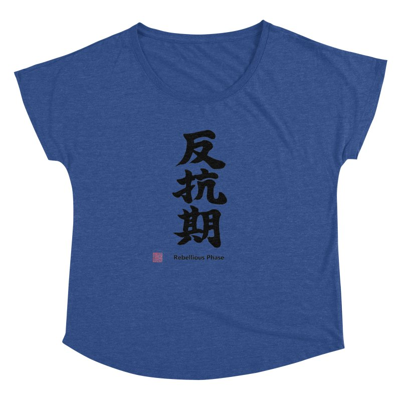 """Rebellious Phase"" (Hankouki) Black Japanese Kanji with Artist Stamp and English Text Women's Dolman Scoop Neck by KansaiChick Japanese Kanji Shop"