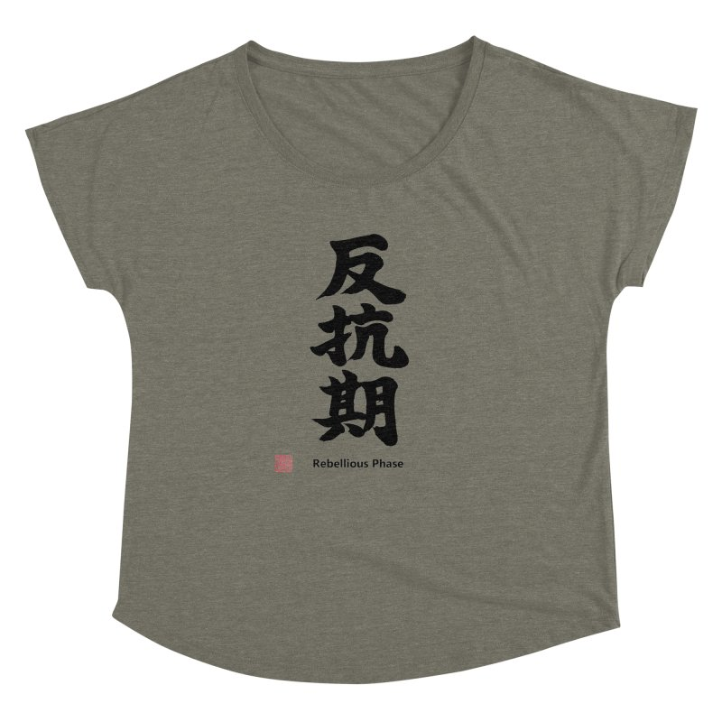 """Rebellious Phase"" (Hankouki) Black Japanese Kanji with Artist Stamp and English Text Women's Dolman Scoop Neck by KansaiChick Japanese Kanji Shop"