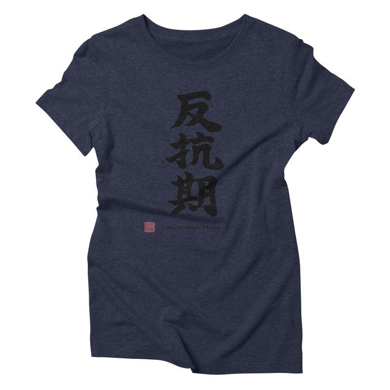 """Rebellious Phase"" (Hankouki) Black Japanese Kanji with Artist Stamp and English Text Women's Triblend T-Shirt by KansaiChick Japanese Kanji Shop"
