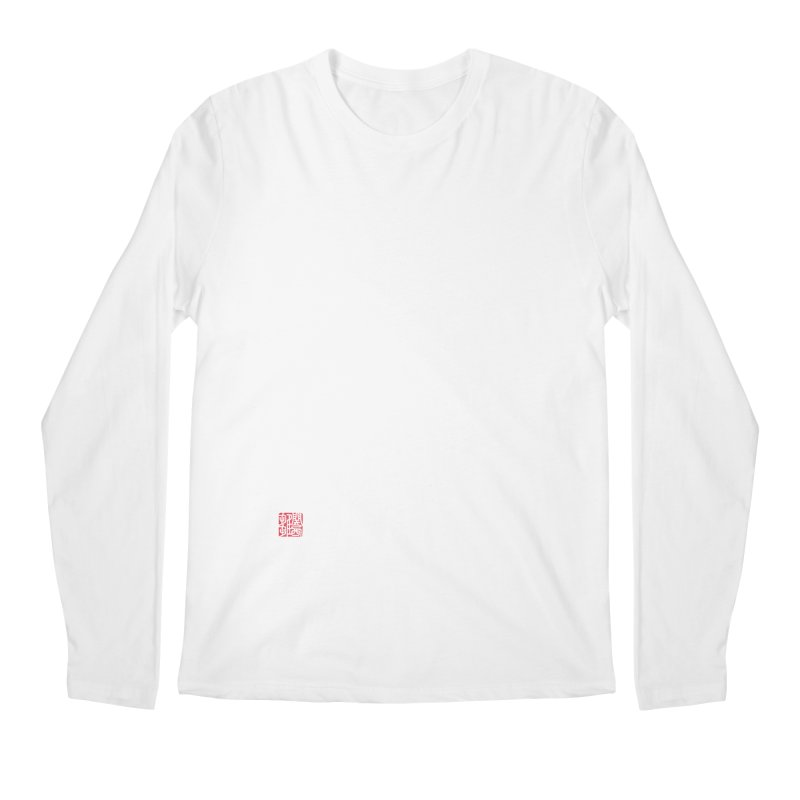 """Rebellious Phase"" (Hankouki) White Japanese Kanji with Artist Stamp and English Text Men's Regular Longsleeve T-Shirt by KansaiChick Japanese Kanji Shop"