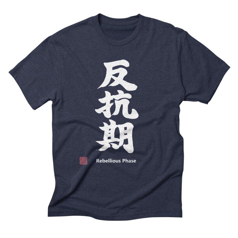 """Rebellious Phase"" (Hankouki) White Japanese Kanji with Artist Stamp and English Text Men's Triblend T-Shirt by KansaiChick Japanese Kanji Shop"