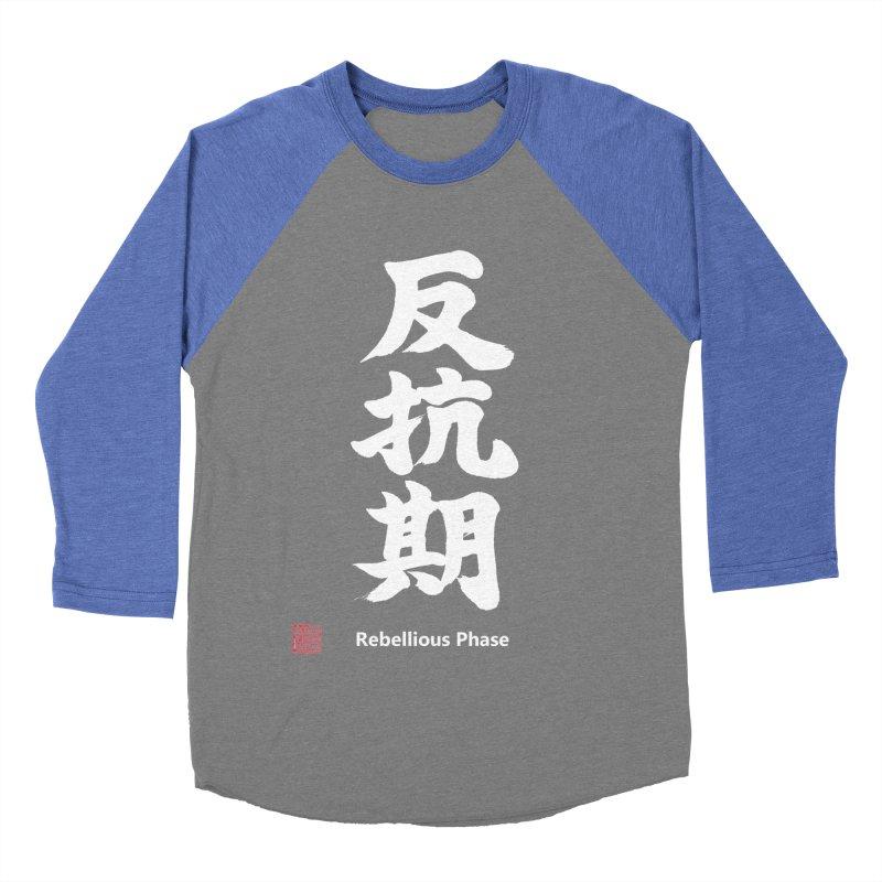 """Rebellious Phase"" (Hankouki) White Japanese Kanji with Artist Stamp and English Text Women's Baseball Triblend Longsleeve T-Shirt by KansaiChick Japanese Kanji Shop"