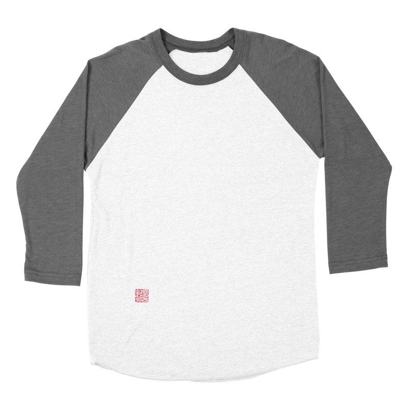 """Rebellious Phase"" (Hankouki) White Japanese Kanji with Artist Stamp and English Text Men's Baseball Triblend Longsleeve T-Shirt by KansaiChick Japanese Kanji Shop"