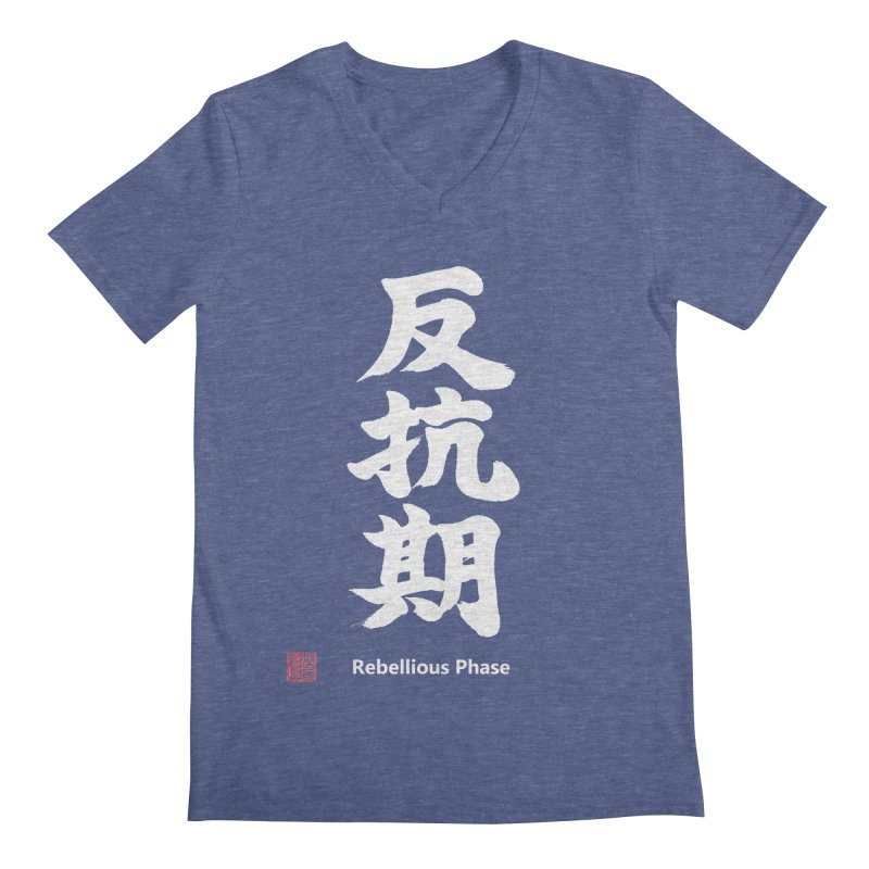 """Rebellious Phase"" (Hankouki) White Japanese Kanji with Artist Stamp and English Text Men's Regular V-Neck by KansaiChick Japanese Kanji Shop"