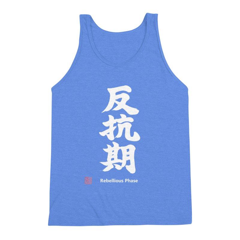 """Rebellious Phase"" (Hankouki) White Japanese Kanji with Artist Stamp and English Text Men's Triblend Tank by KansaiChick Japanese Kanji Shop"