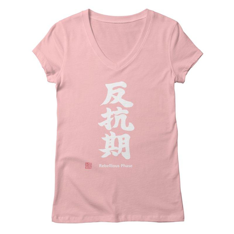 """Rebellious Phase"" (Hankouki) White Japanese Kanji with Artist Stamp and English Text Women's Regular V-Neck by KansaiChick Japanese Kanji Shop"
