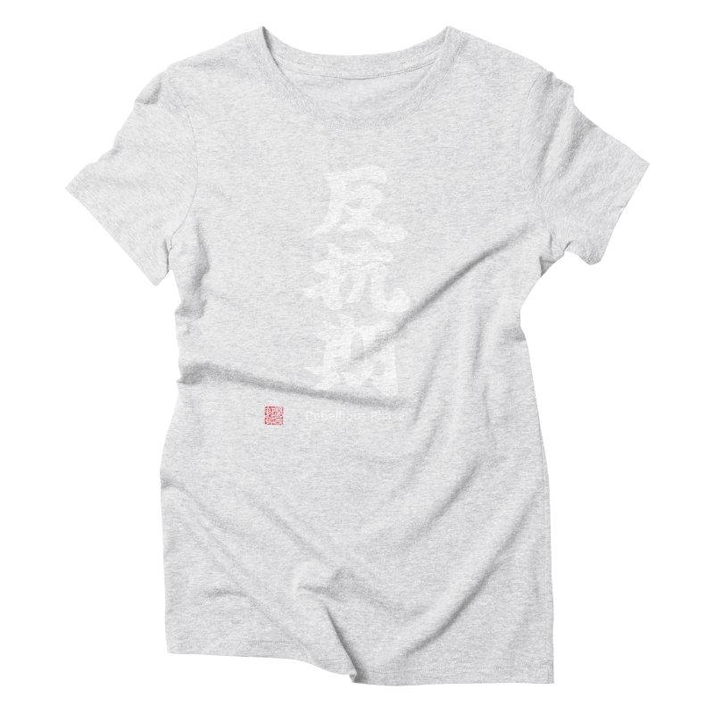 """Rebellious Phase"" (Hankouki) White Japanese Kanji with Artist Stamp and English Text Women's T-Shirt by KansaiChick Japanese Kanji Shop"