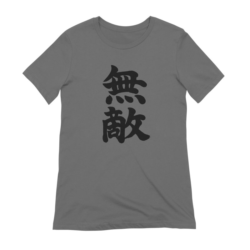 """Invincible"" (Muteki) Black Japanese Kanji Women's T-Shirt by KansaiChick Japanese Kanji Shop"