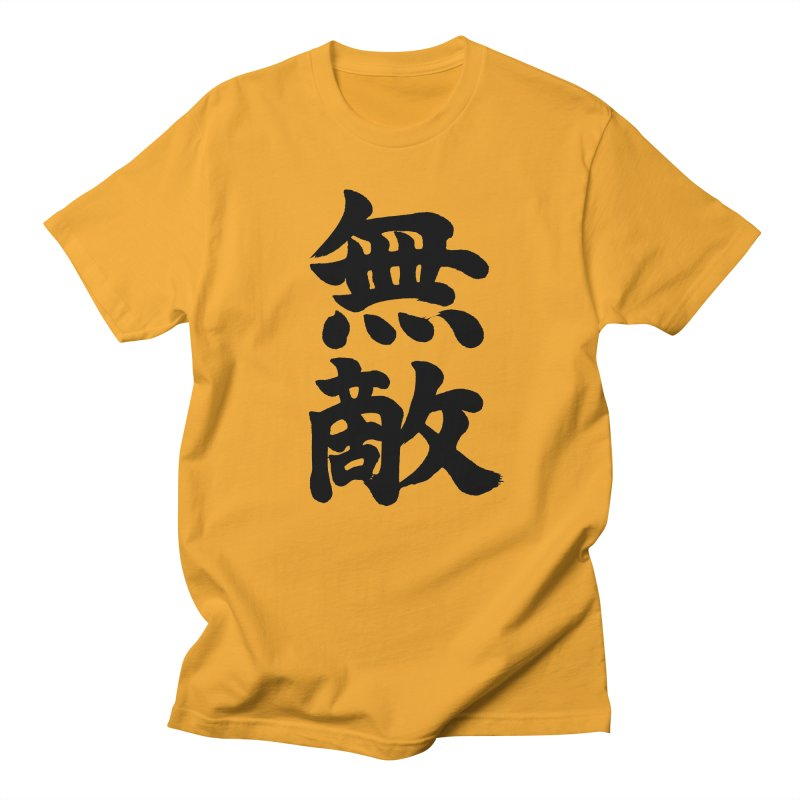 """Invincible"" (Muteki) Black Japanese Kanji Men's T-Shirt by KansaiChick Japanese Kanji Shop"