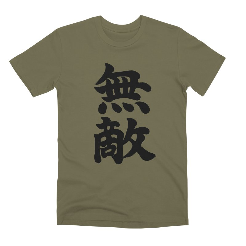 """Invincible"" (Muteki) Black Japanese Kanji Men's Premium T-Shirt by KansaiChick Japanese Kanji Shop"