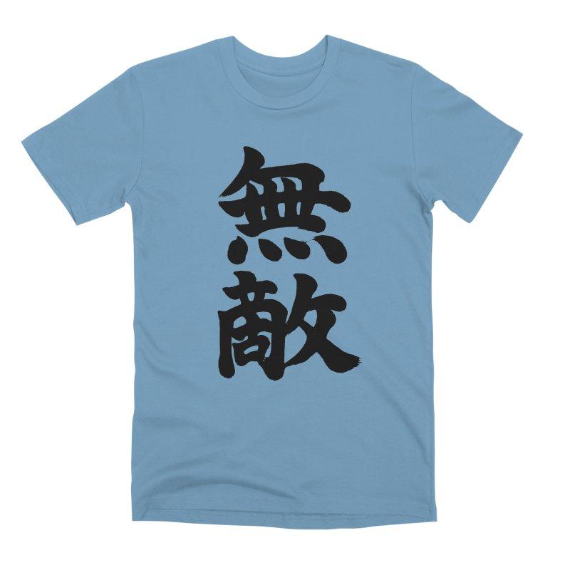"""Invincible"" (Muteki) Black Japanese Kanji Men's Premium T-Shirt by KansaiChick Japanese Kanji Shop"