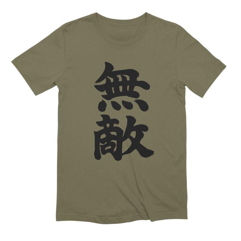 """Invincible"" (Muteki) Black Japanese Kanji Men's Extra Soft T-Shirt by KansaiChick Japanese Kanji Shop"