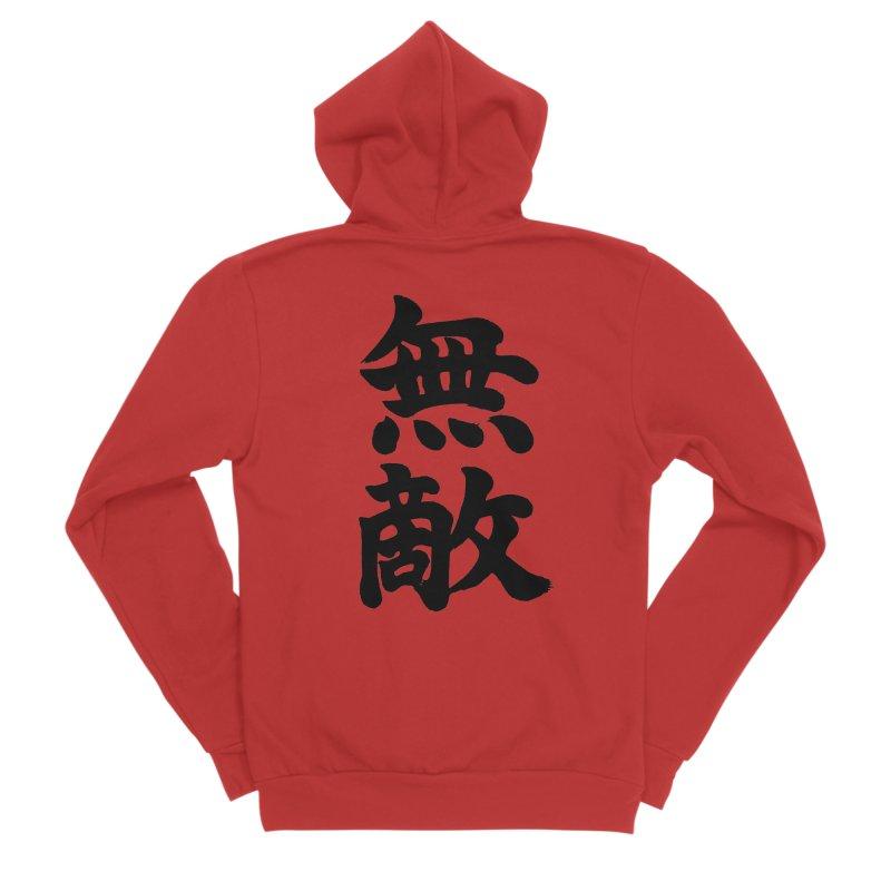 """Invincible"" (Muteki) Black Japanese Kanji Men's Zip-Up Hoody by KansaiChick Japanese Kanji Shop"