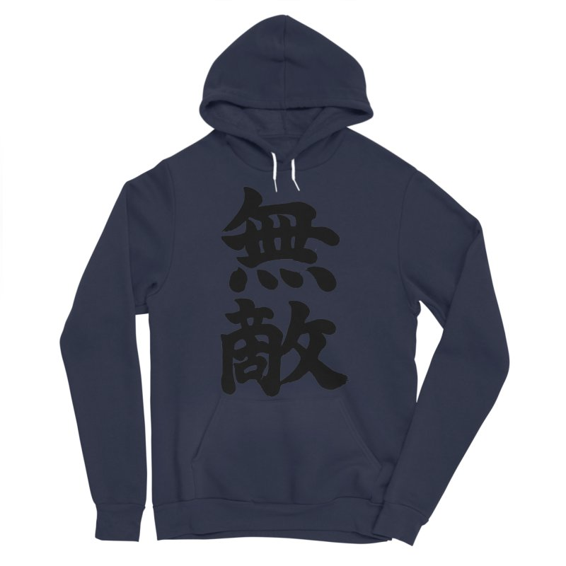 """Invincible"" (Muteki) Black Japanese Kanji Women's Sponge Fleece Pullover Hoody by KansaiChick Japanese Kanji Shop"