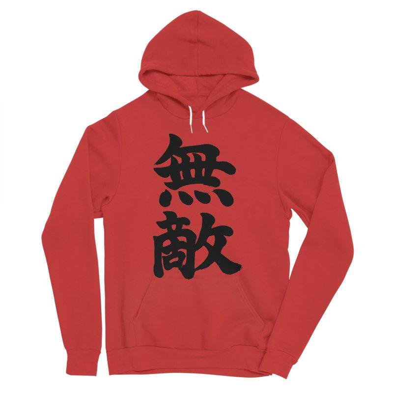 """Invincible"" (Muteki) Black Japanese Kanji Men's Sponge Fleece Pullover Hoody by KansaiChick Japanese Kanji Shop"