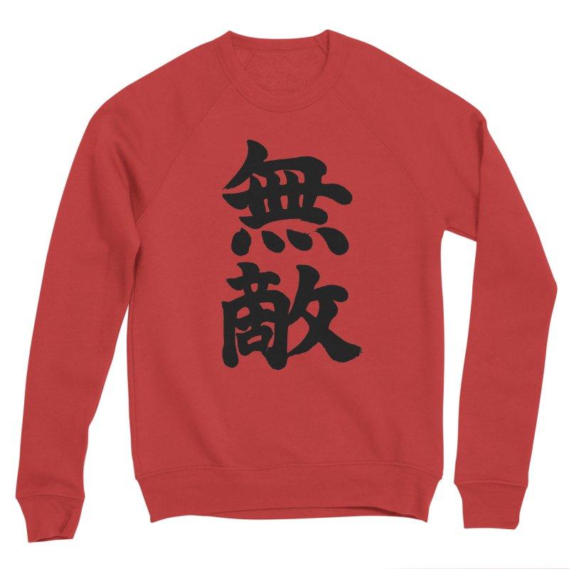"""Invincible"" (Muteki) Black Japanese Kanji Men's Sponge Fleece Sweatshirt by KansaiChick Japanese Kanji Shop"