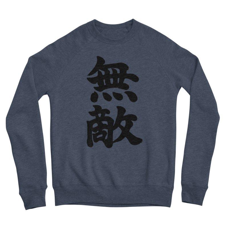 """Invincible"" (Muteki) Black Japanese Kanji Women's Sponge Fleece Sweatshirt by KansaiChick Japanese Kanji Shop"